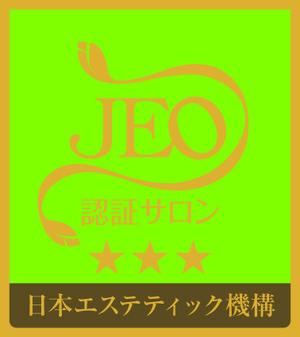 Jeo2_2